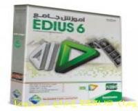 آموزش جامع EDIUS 6 (آموزش جامع ادیوس 6)