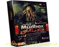 مجموعه بزرگ آموزشی Autodesk Mudbox 2012