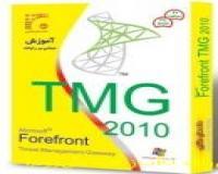 آموزش به زبان فارسی TMG 2010