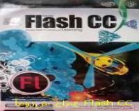 آموزش جامع Flash CC