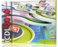 آموزش جامع ICDL 2010 (آی سی دی ال)
