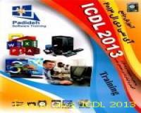 آموزش جامع ICDL 2013 (آی سی دی ال)