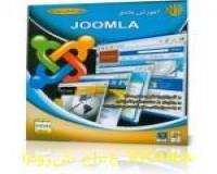 آموزش جامع JOOMLA