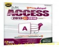 آموزش جامع  Access 2013 + 2010 (اکسس)