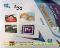 آموزش جامع Premiere CC (آموزش پریمیر سی سی)