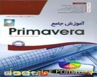 آموزش جامع Primavera (پریماورا)