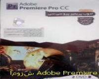 آموزش Adobe Premiere Pro CC