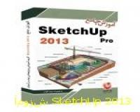 آموزش SketchUp 2013