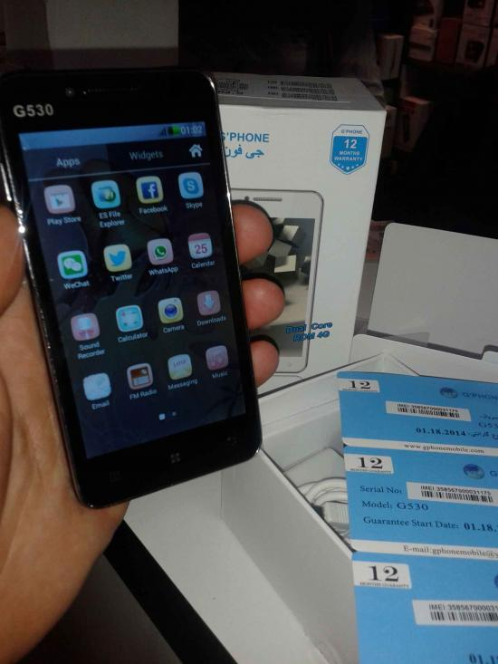 گوشی GPHONE G530 با اندروید 4.3