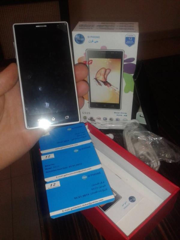 گوشی G?PHONE G525 با اندروید 4٫3