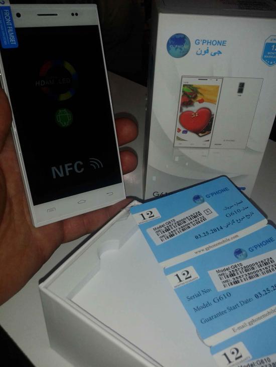 گوشی G'PHONE G610 با اندروید 4٫3