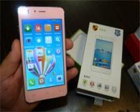 گوشی موبایل TXL K501 با اندروید 4.4.4