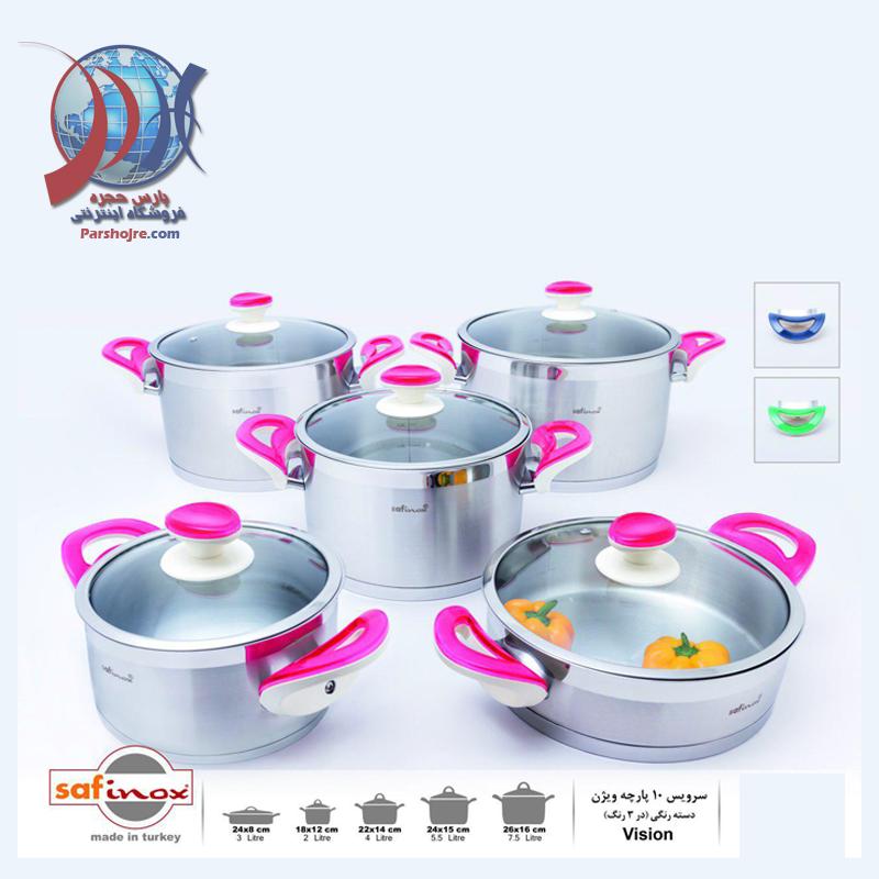 سرویس قابلمه 10 پارچه ویژن دسته رنگی سافینوکس