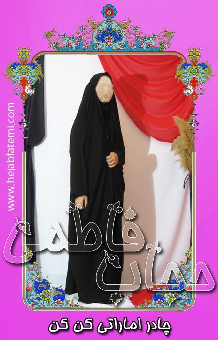چادر اماراتی کن کن