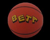 توپ بسکتبال سایز 1 بتا