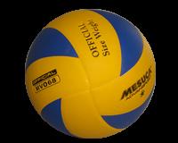 توپ والیبال Mesuca کد MV068