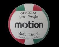 توپ والیبال چرمی بتا طرح Motion