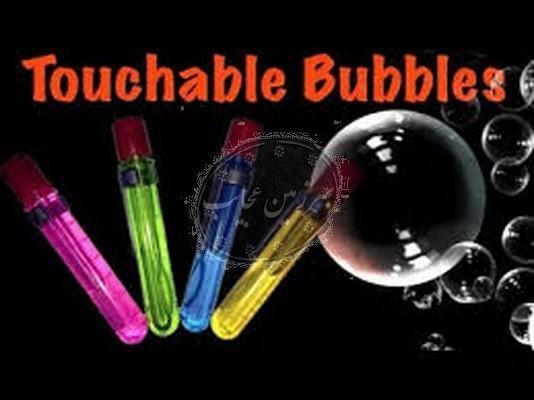 حباب ساز جادویی