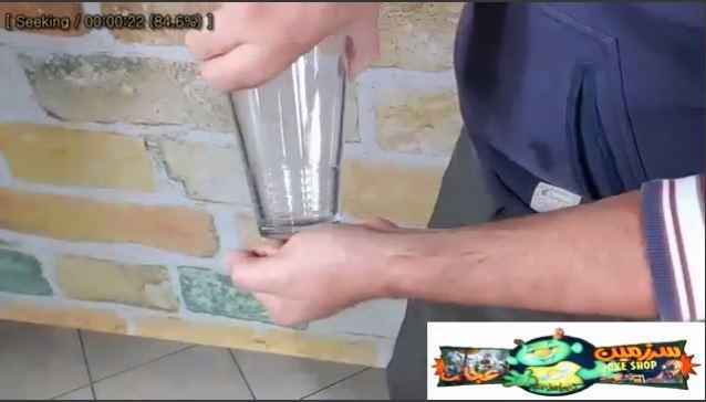 آموزش سطح پیشرفته رد کردن سکه از لیوان شیشه ای