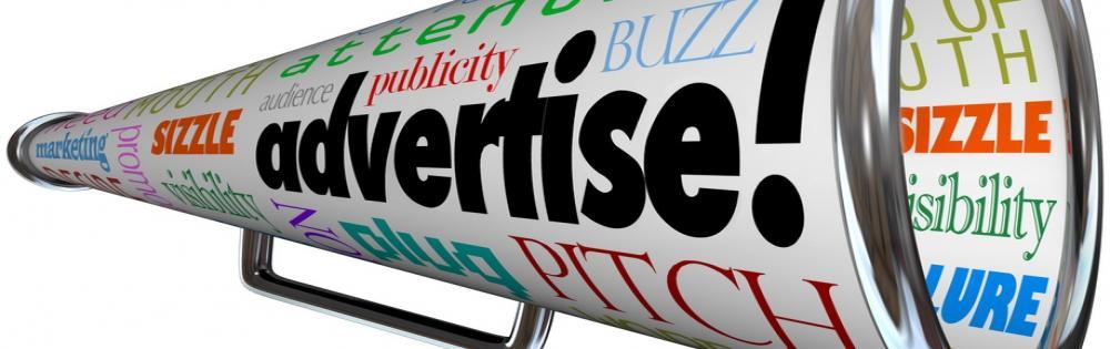 درگاه تبلیغات