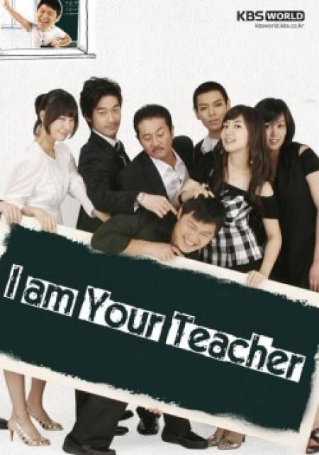 خرید اینترنتی سریال کره ای من یک معلم هستم I AM A TEACHER
