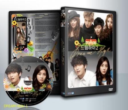 (( خرید سریال کره ای رویای بلند1 و رویای بلند2 با هم در یک مجموعه 16000 تومان ))