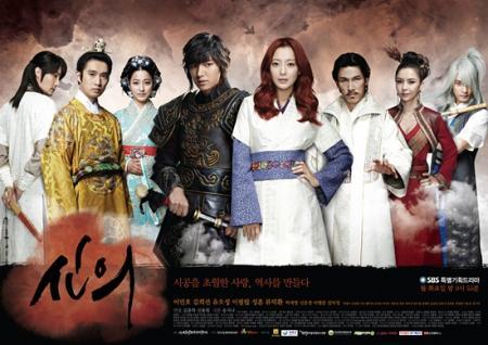 خرید اینترنتی سریال کره ای ایمان یا FATIH