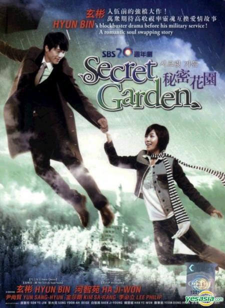 خرید اینترنتی سریال کره ای باغ مخفی