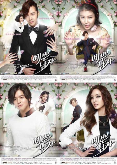 خرید اینترنتی سریال کره ای پسر زیبا ( PRETTY BOY )