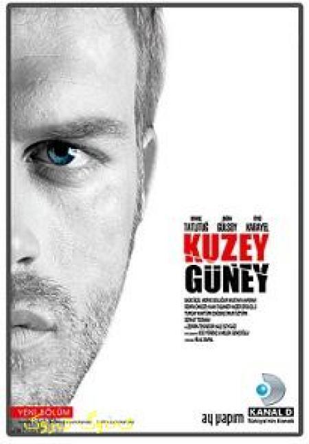 خرید اینترنتی سریال کوزی گونی KUZY GUNEY با کیفیت عالی فقط 28/000 تومان !!
