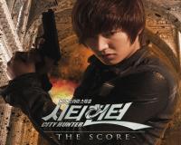 خرید سریال کره ای شکارچی شهر