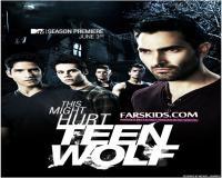 خرید سریال teen wolf