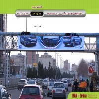 بیلبورد پل عابر پیاده ارومیه بلوار والفجر-روبروی دادگستری-دید از میدان نماز