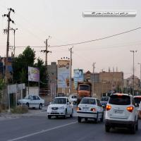 بیلبورد سه راهی گلشهر ارومیه ( دید از تفرجگاه بند - عمودی )