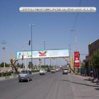بیلبورد ارومیه - پل عابر پیاده شهرک ویلایی امامزاده و مهاباد