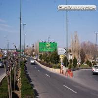 بیلبورد ارومیه - بزرگراه خاتم الانبیا ( دید از میدان آذربایجان )