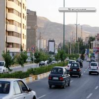 بیلبورد ارومیه - خیابان جام جم (دید پل قویون (جنب جردن ))