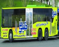 تبلیغات اتوبوسی ارومیه ( سه ماهه )