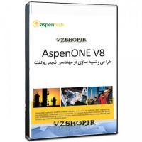 کامل ترین پکیج نرم افزار  aspen one