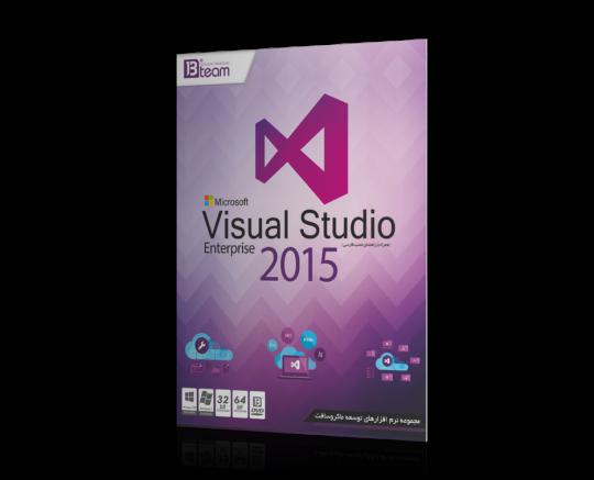 Visual Studio 2015 update 3