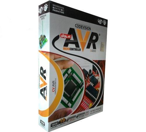 آموزش نرم افزار کد ویژن Codevision AVR