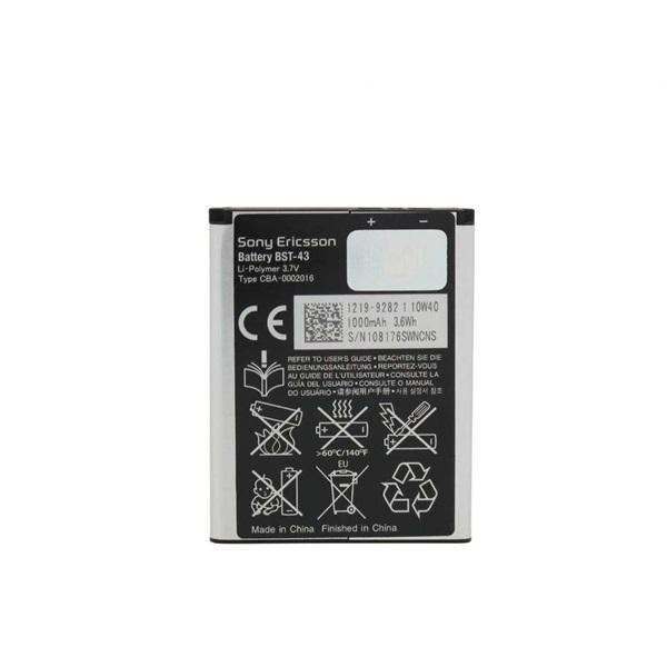 باتری اورجینال BST-43 سونی اریکسون Sony ericsson BST-43 battery