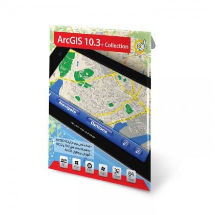 آرک جی آی اس 10.3 ArcGIS 10.3 گردو
