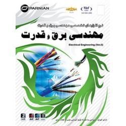 نرم افزارهای تخصصی مهندسی برق و قدرت  Electrical Engineering