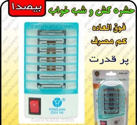 حشره کش برقی opk
