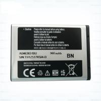 باطری اصلی Samsung C3312 - AB463651BU