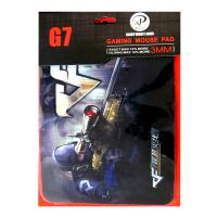 پد ماوس گیمینگ XP-G7