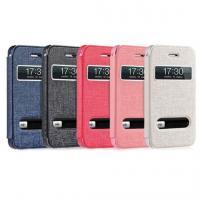 فلیپ کاور iphone 5