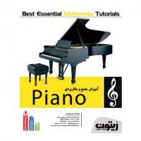 آموزش جامع و کاربردی Piano
