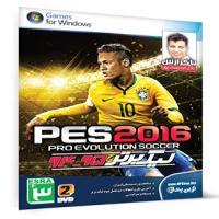 بازی PES 2016 با گزارش عادل فروسی پور
